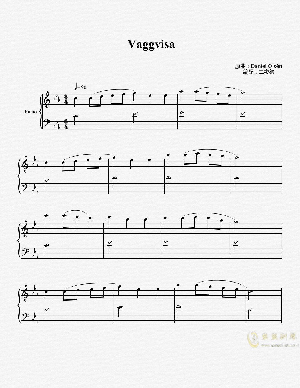 Vaggvisa钢琴谱 第1页