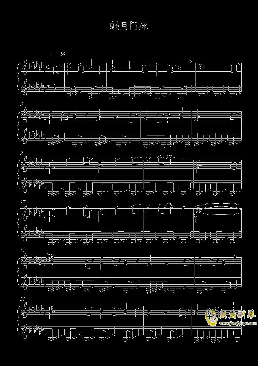 蝶月情深钢琴谱 第1页
