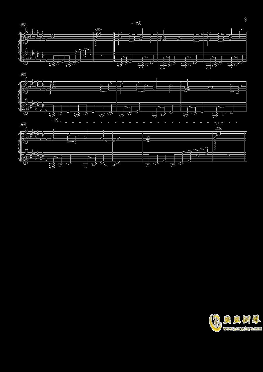 蝶月情深钢琴谱 第3页