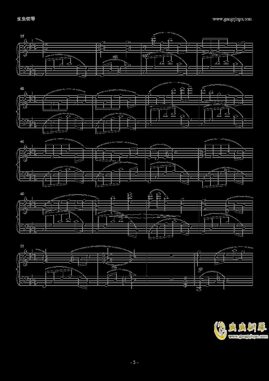 赎罪钢琴谱 第3页