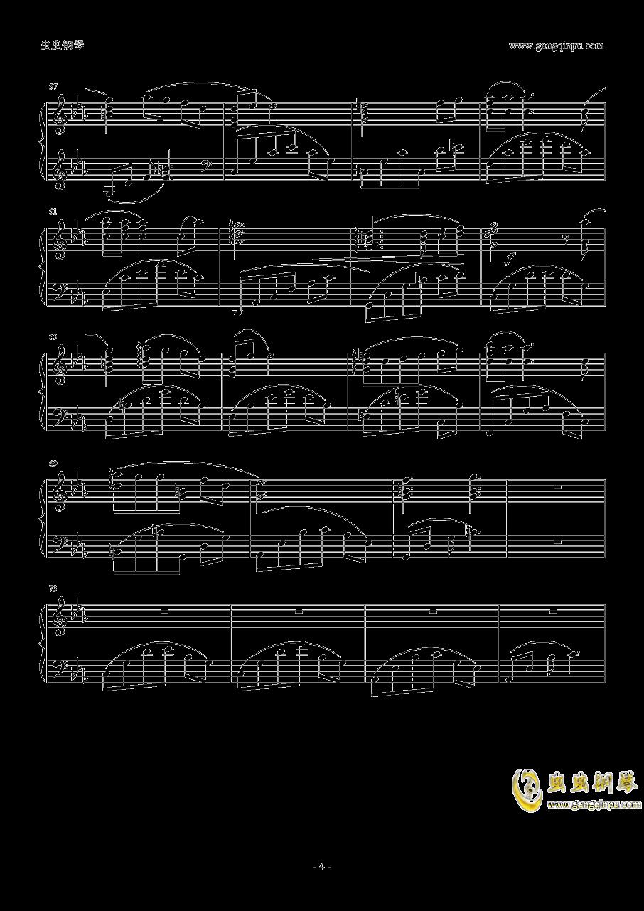 赎罪钢琴谱 第4页