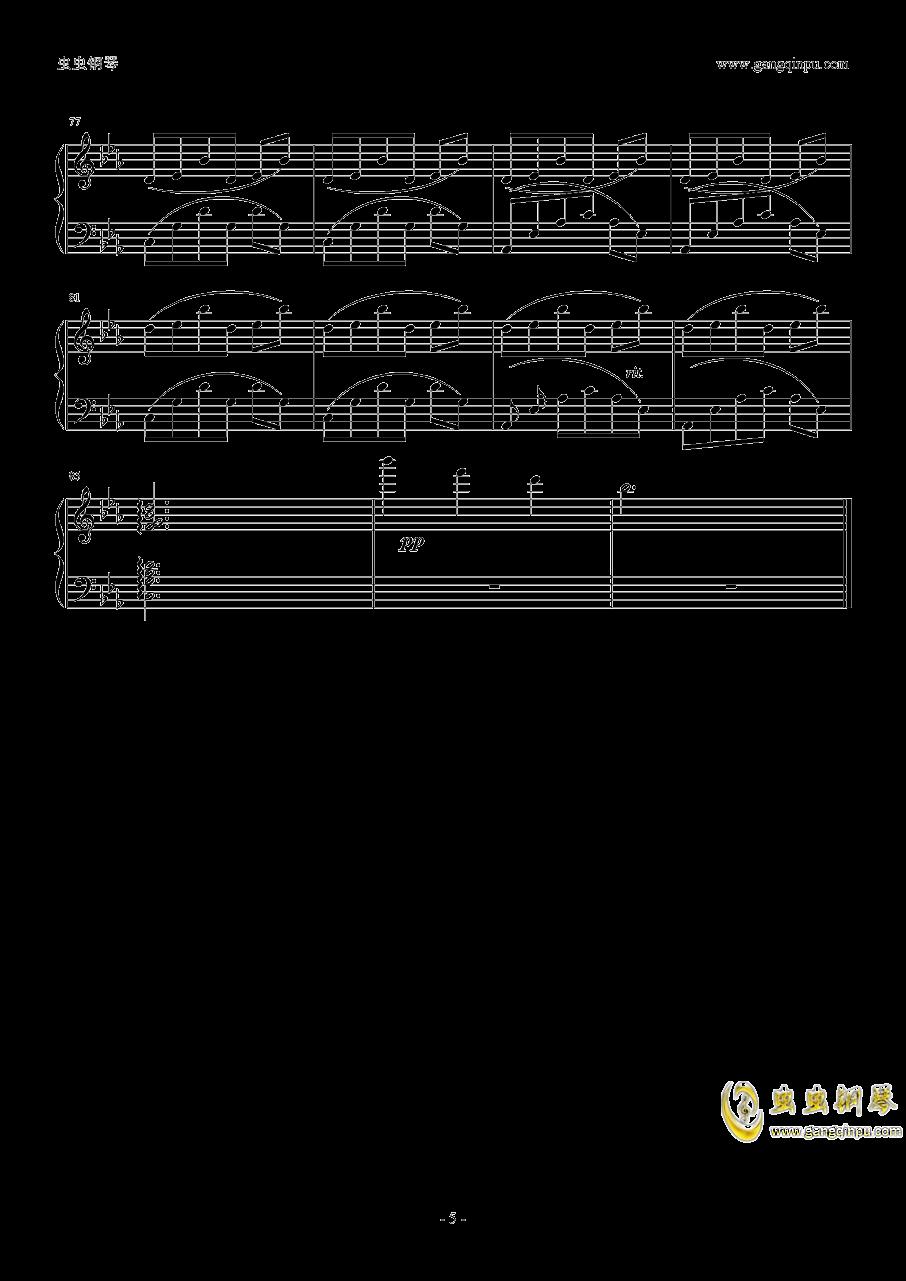 赎罪钢琴谱 第5页