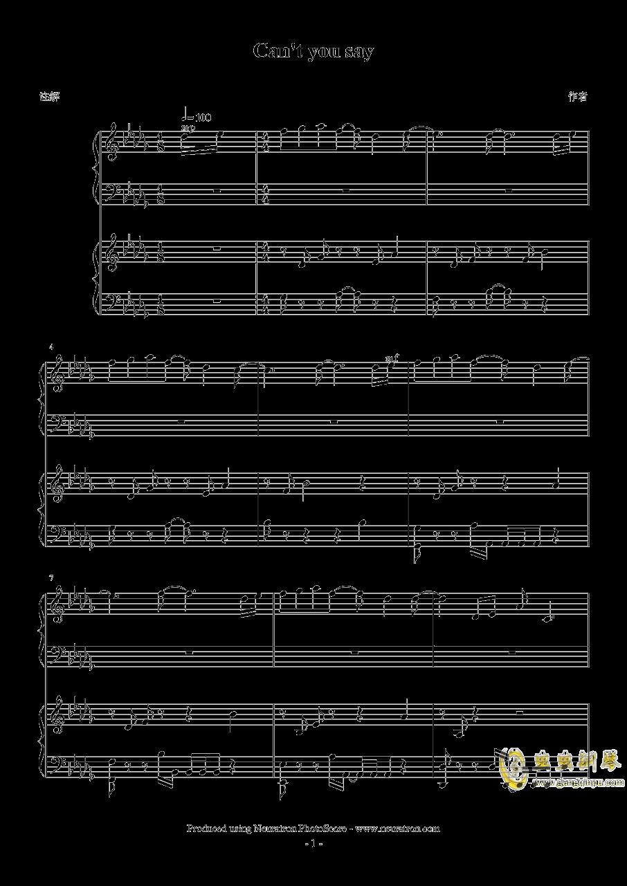 禁止恋爱的世界ED Can钢琴谱 第1页