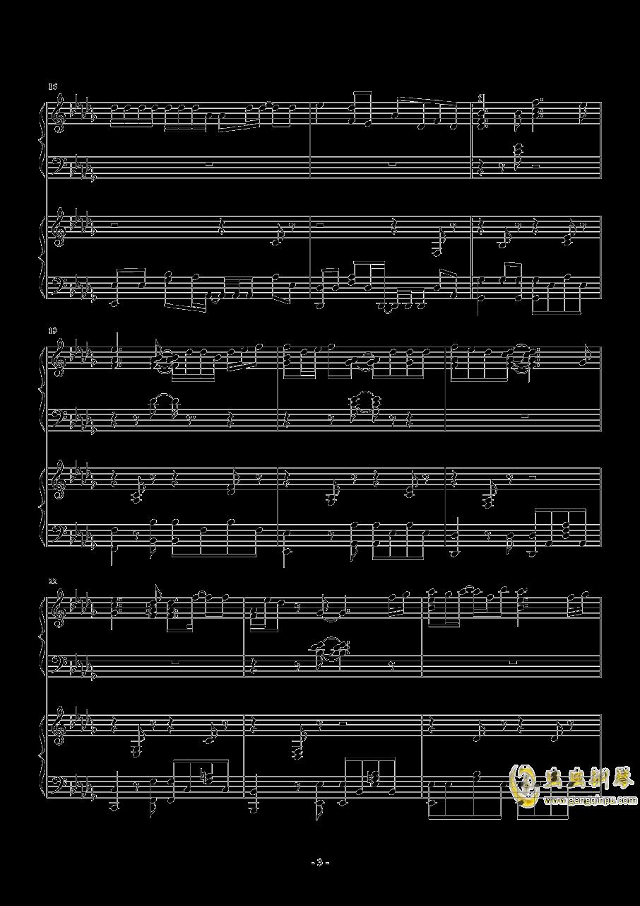 禁止恋爱的世界ED Can钢琴谱 第3页