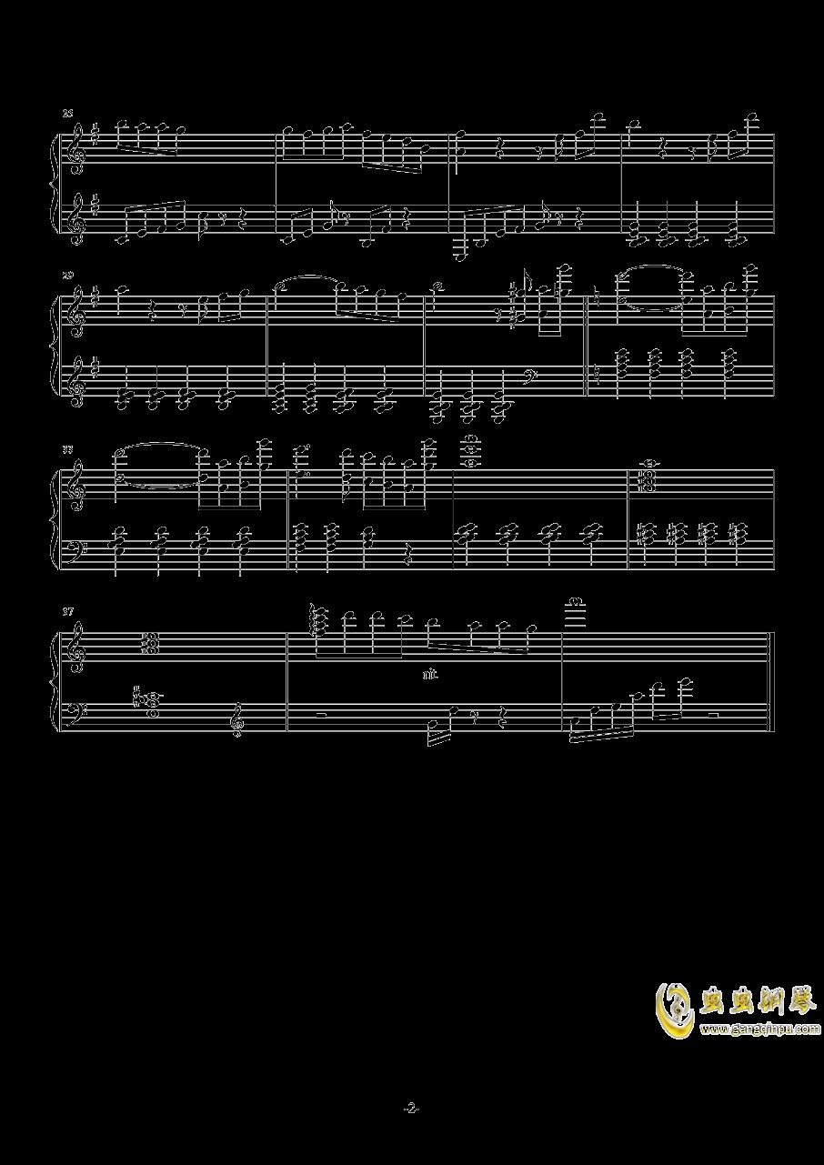 东方八犬异闻钢琴谱 第2页