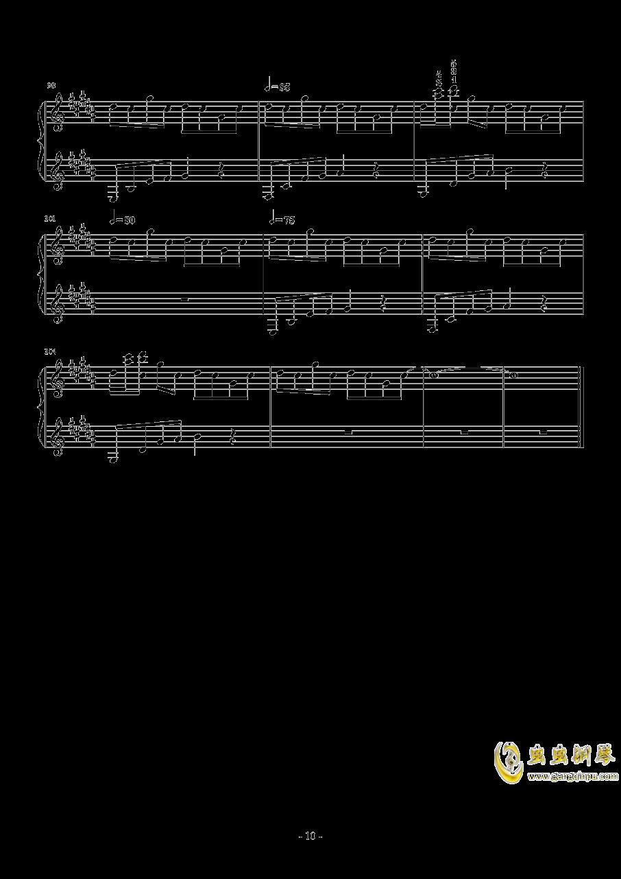 花之舞钢琴谱 第10页