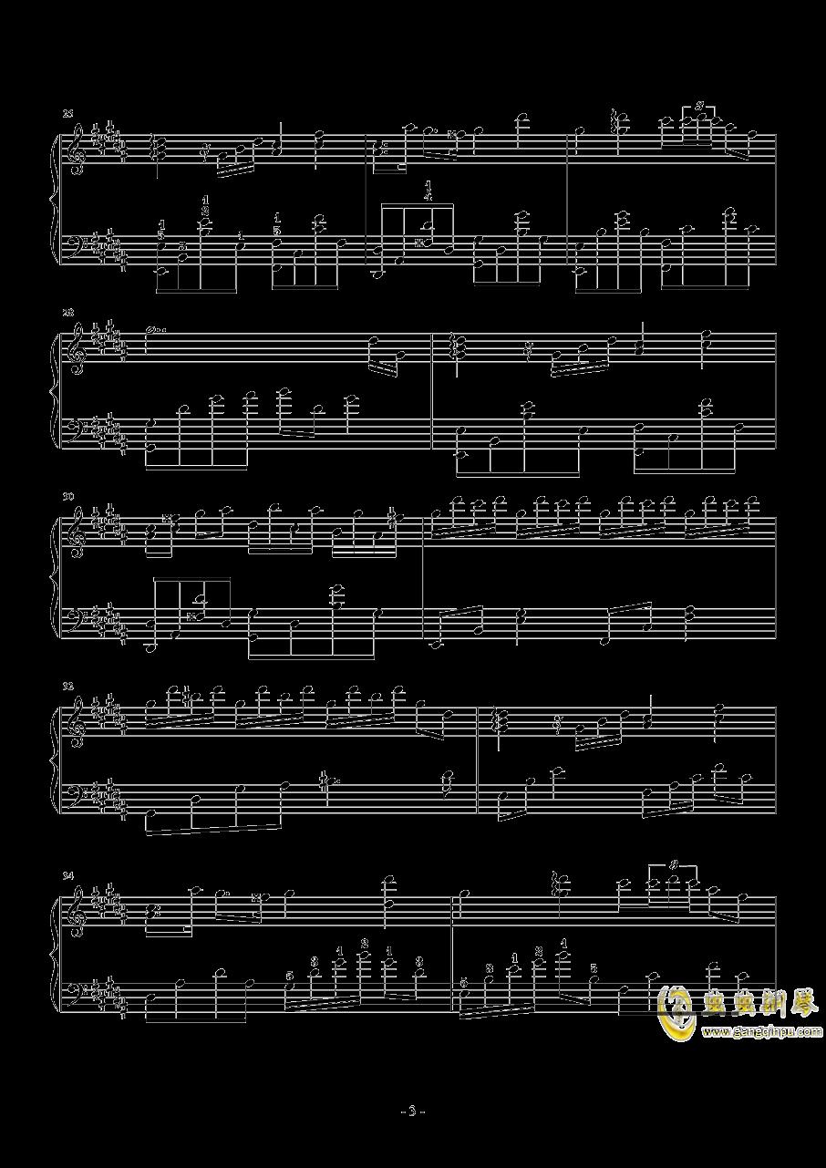 花之舞钢琴谱 第3页