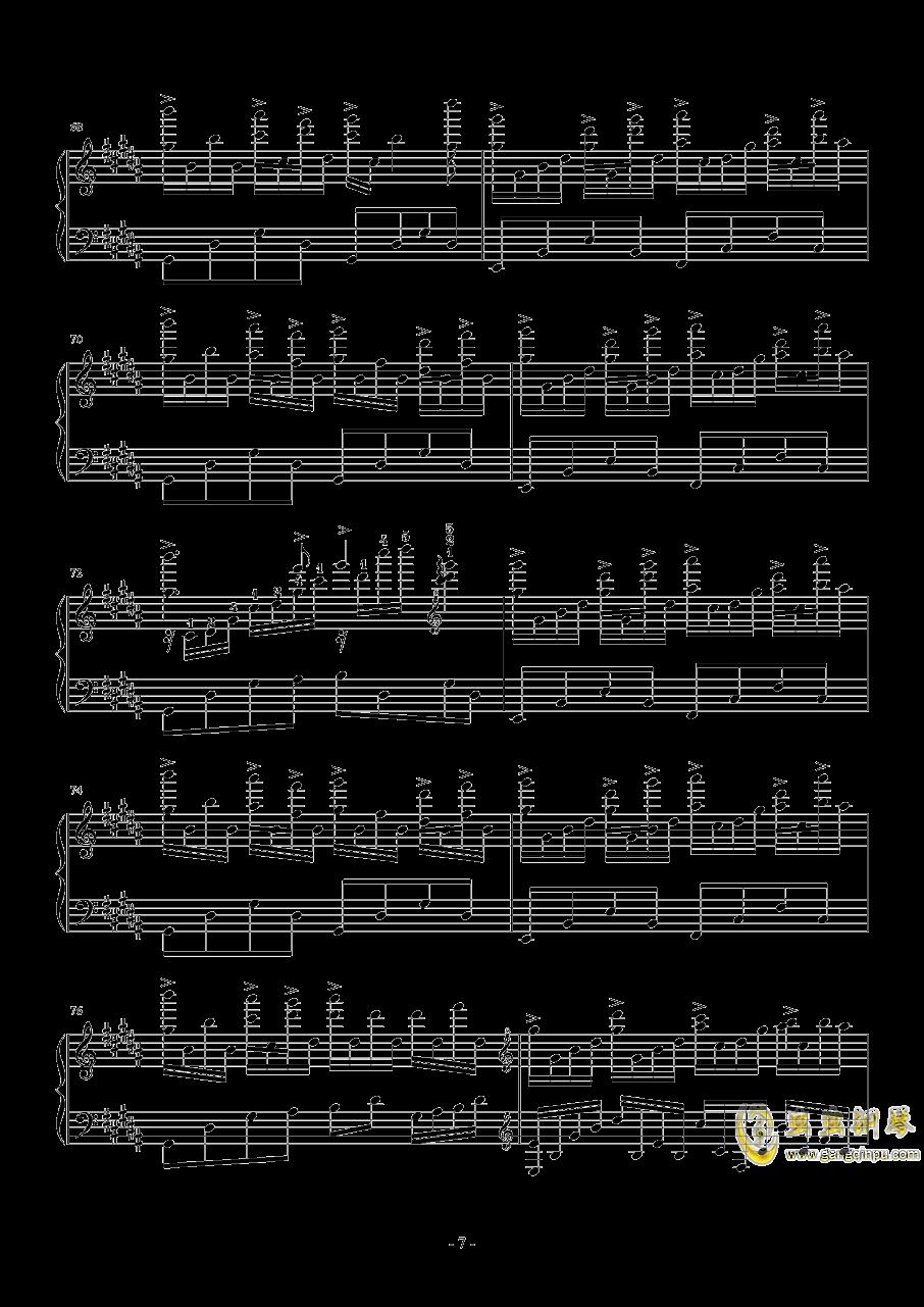 花之舞钢琴谱 第7页