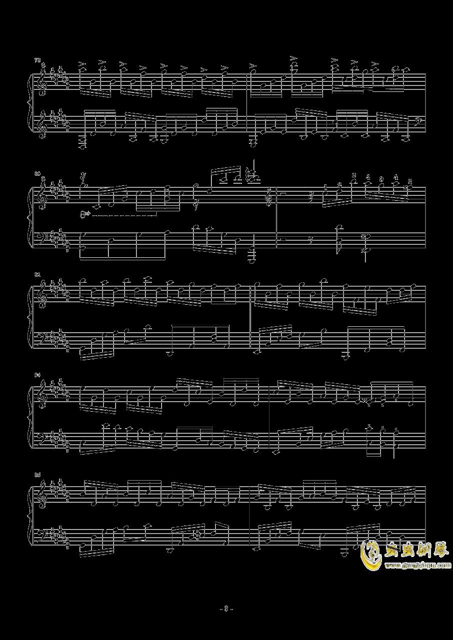 花之舞钢琴谱 第8页