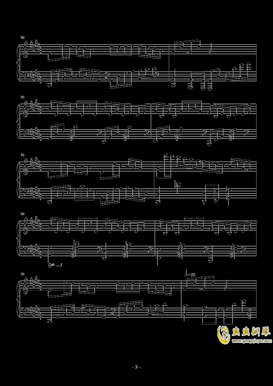 花之舞钢琴谱 第9页
