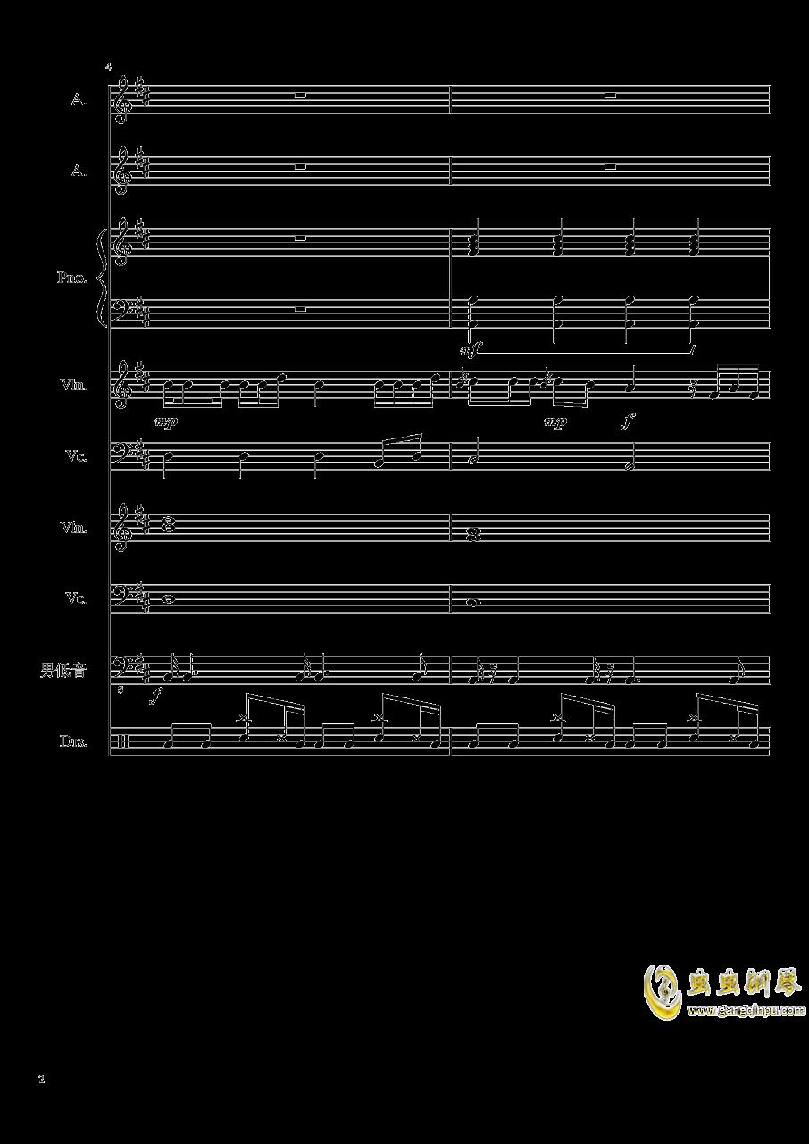 情书钢琴谱 第2页