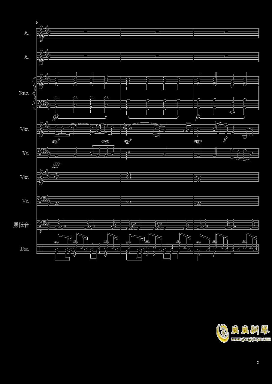 情书钢琴谱 第3页
