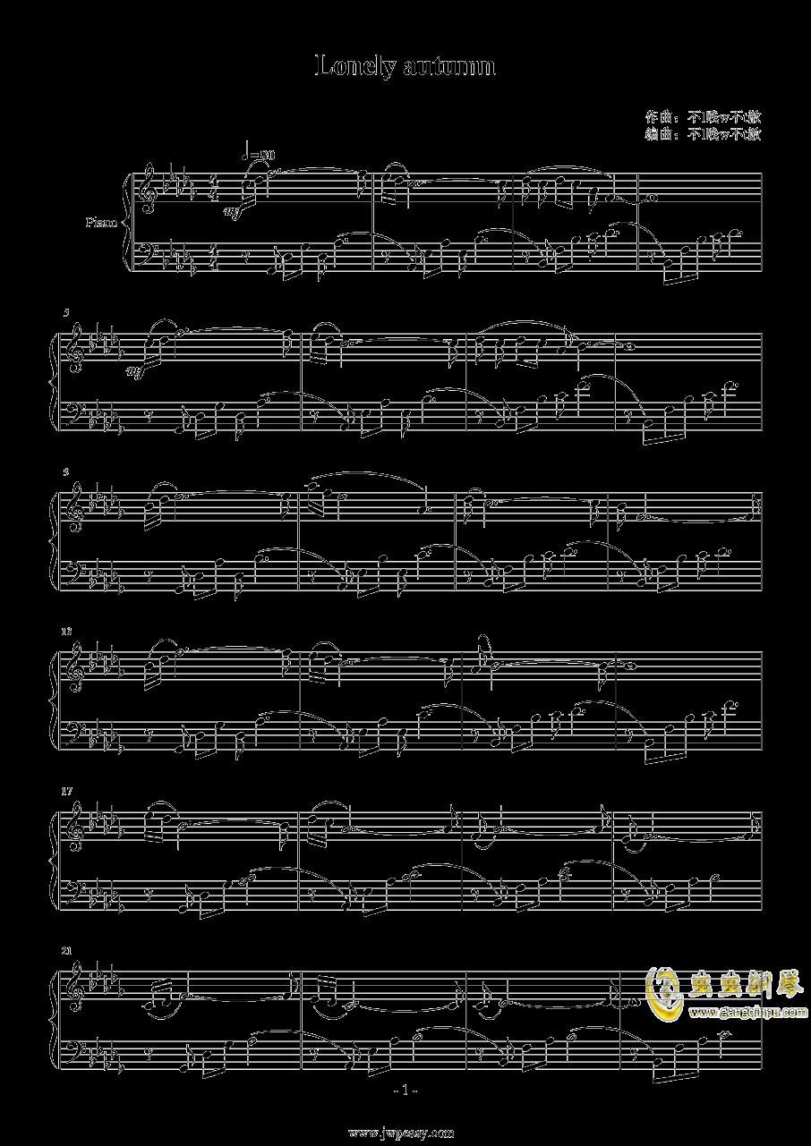 Lonely autumn钢琴谱 第1页