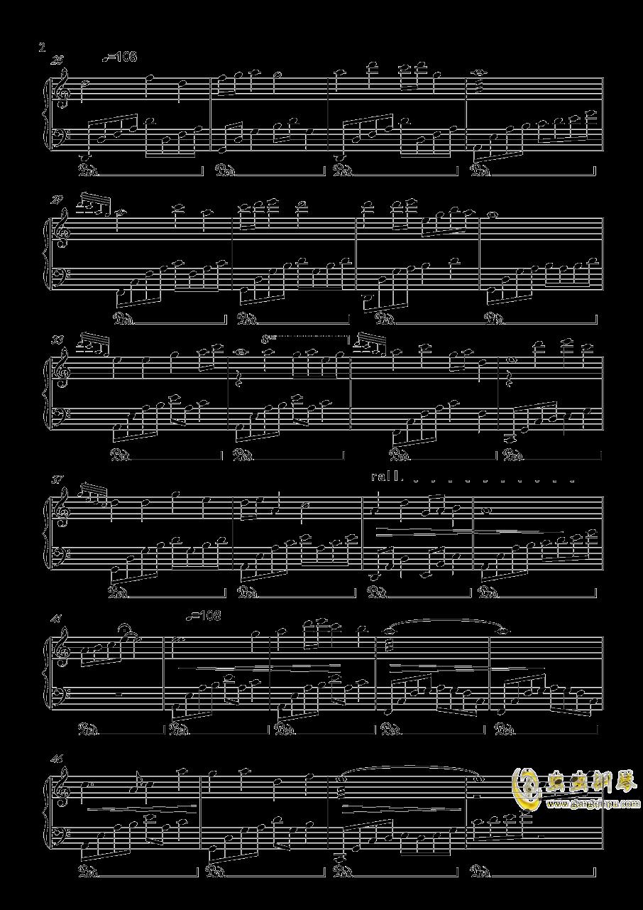 云水禅心钢琴谱 第2页