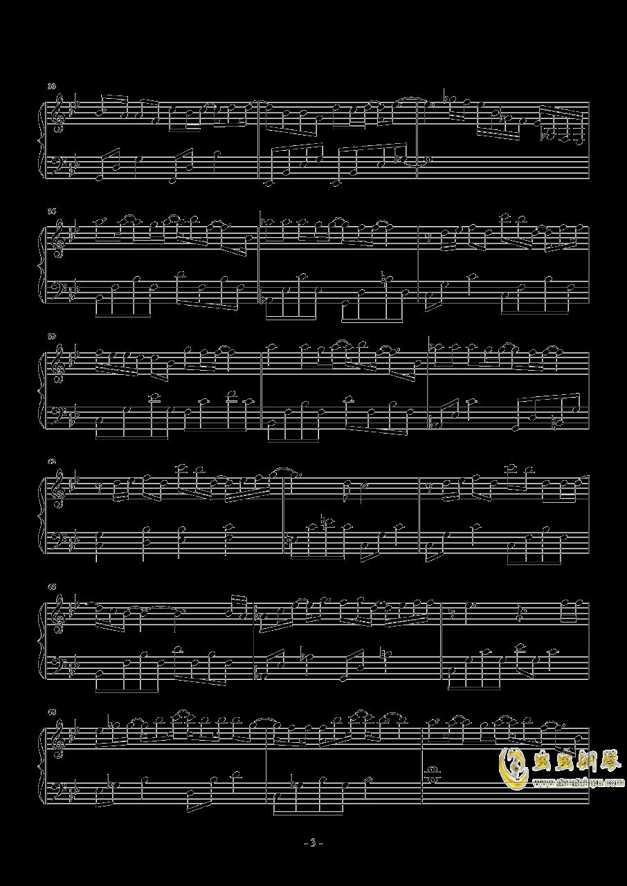 一半一半钢琴谱 第3页