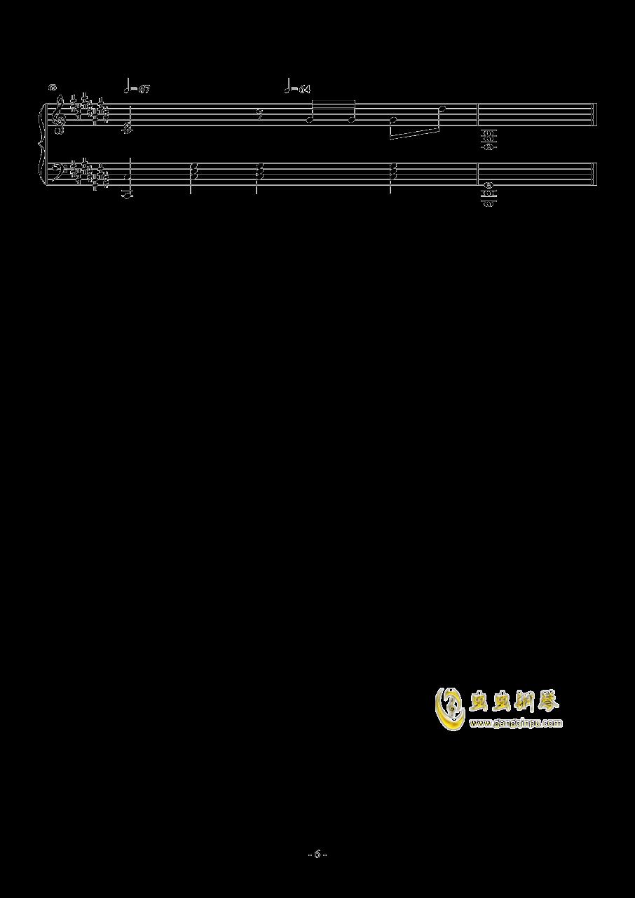 A Little Love钢琴谱 第6页