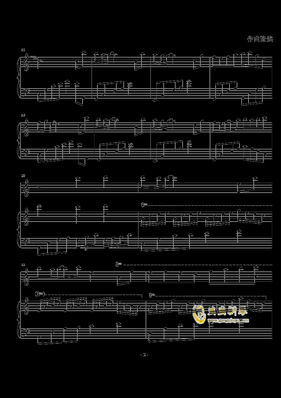 你我相遇的时间钢琴谱 第2页
