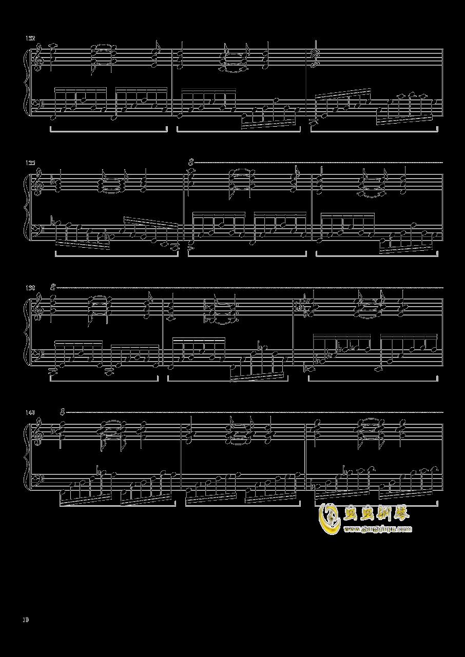 冥5钢琴谱 第10页