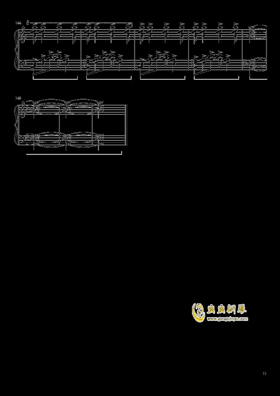 冥5钢琴谱 第11页
