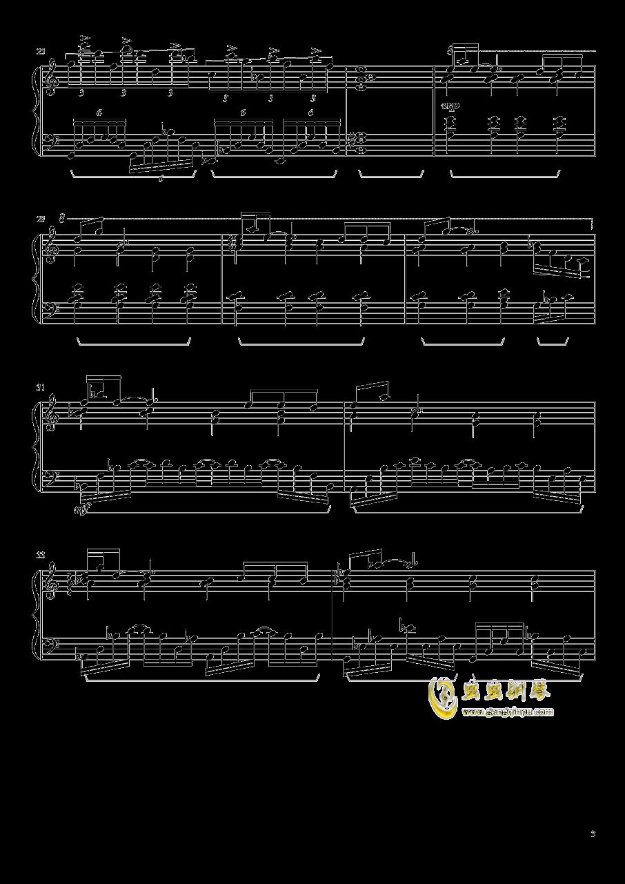 冥5钢琴谱 第3页