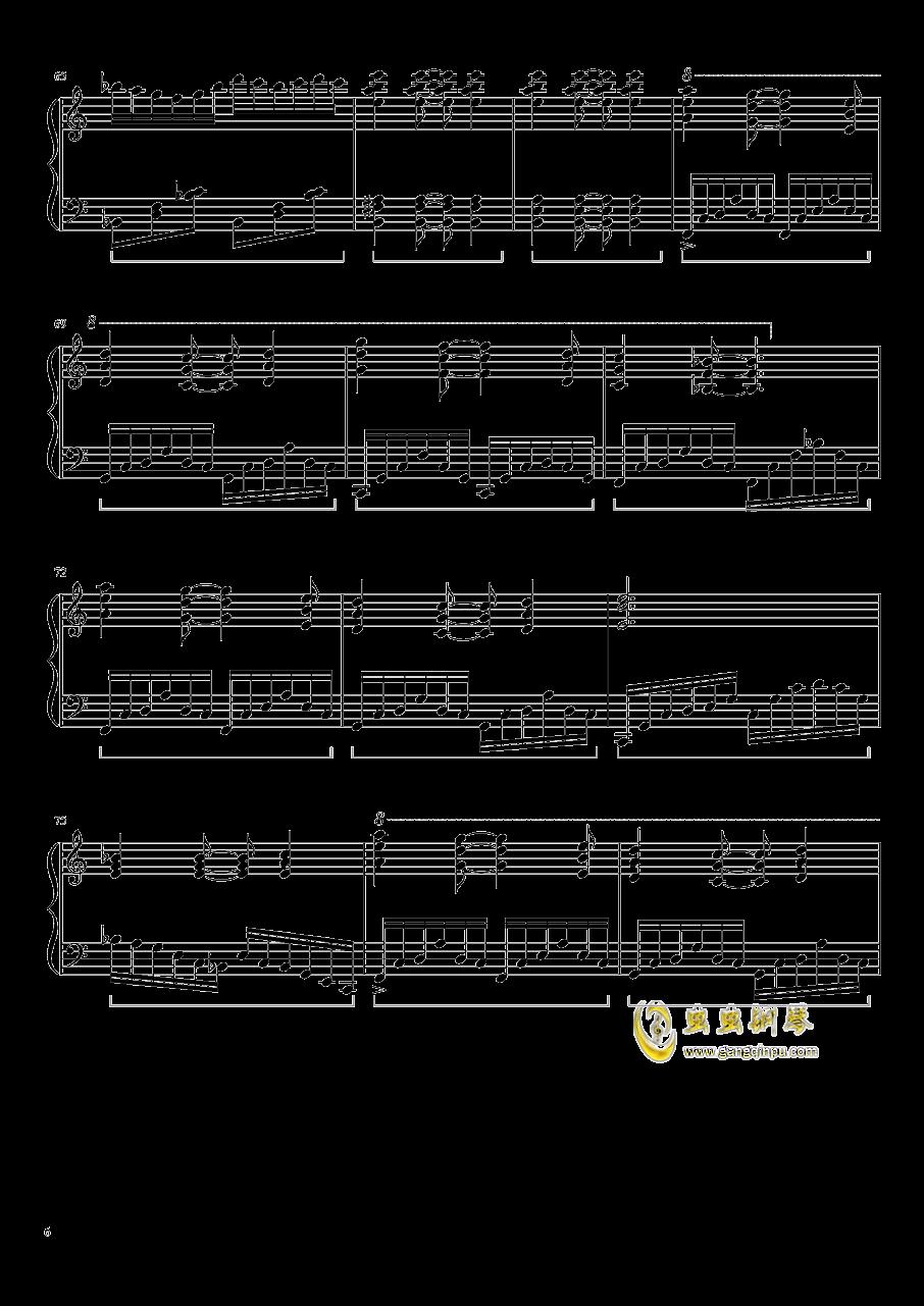 冥5钢琴谱 第6页
