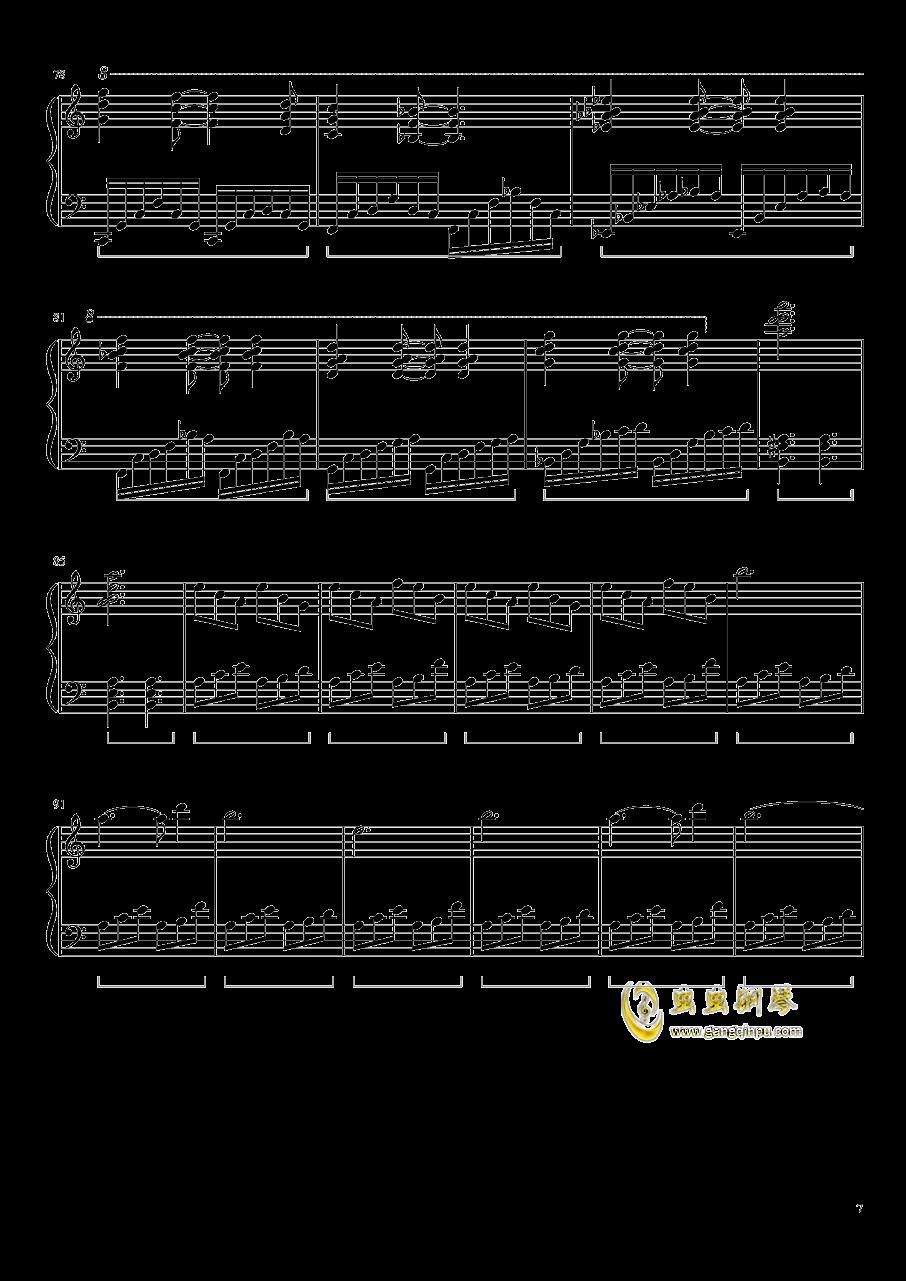 冥5钢琴谱 第7页