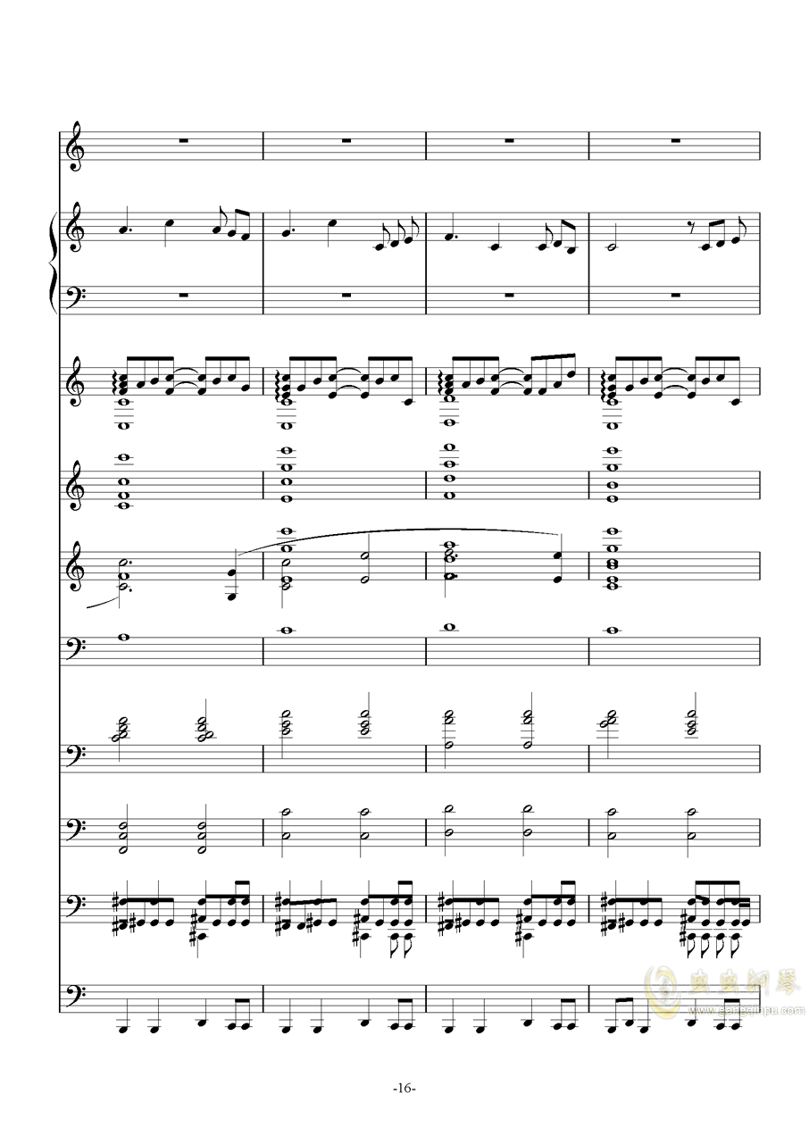 前十八年钢琴谱 第16页