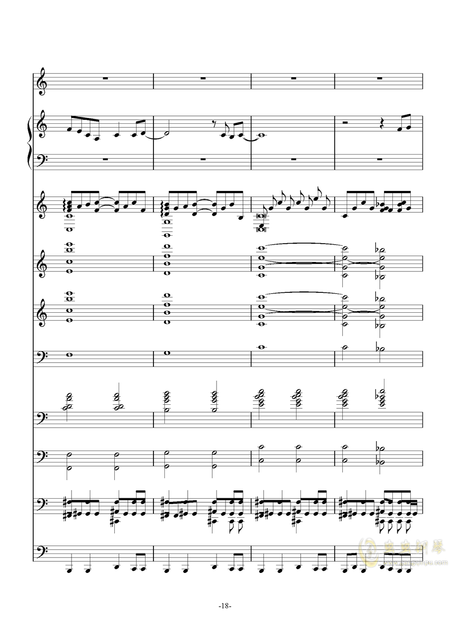 前十八年钢琴谱 第18页