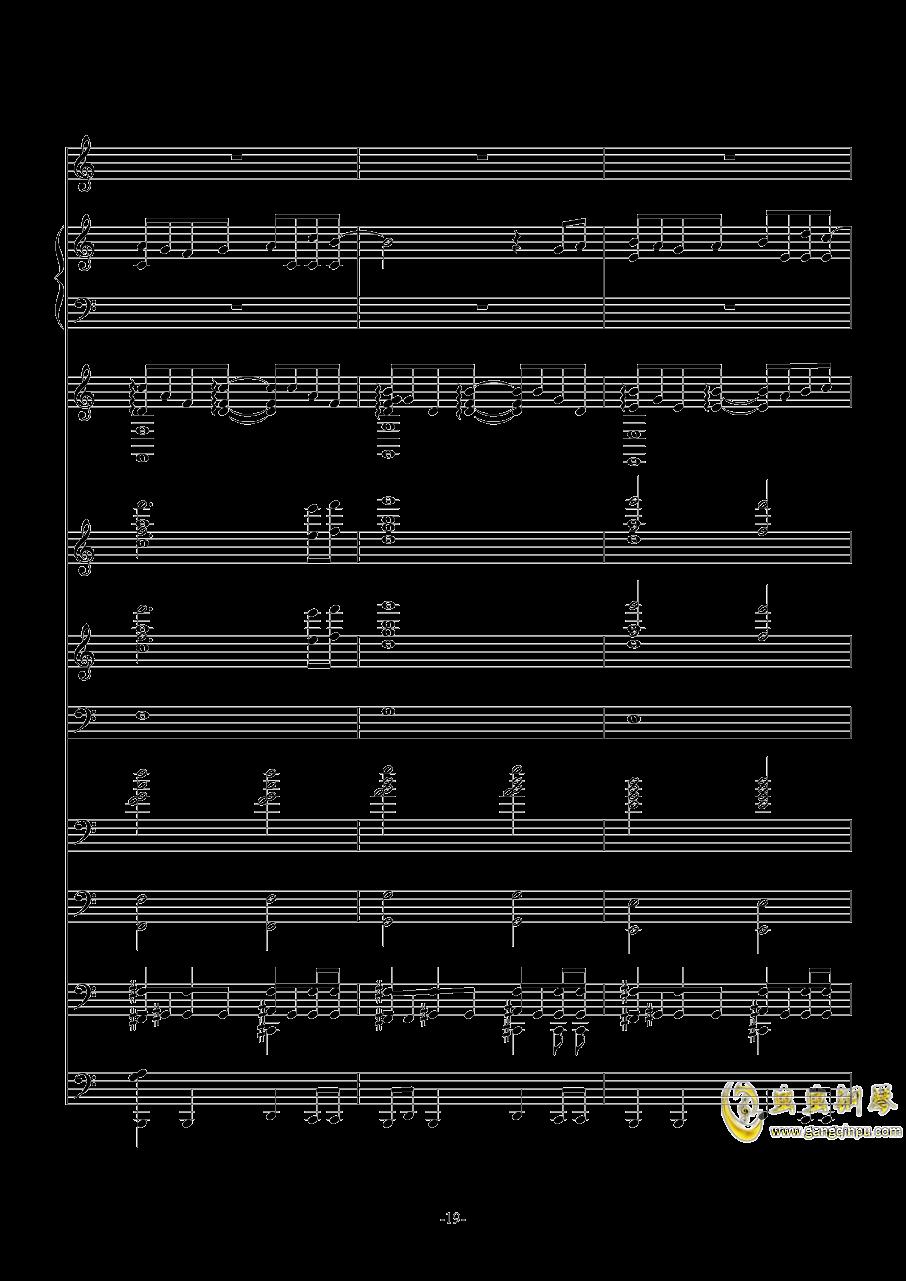 前十八年钢琴谱 第19页