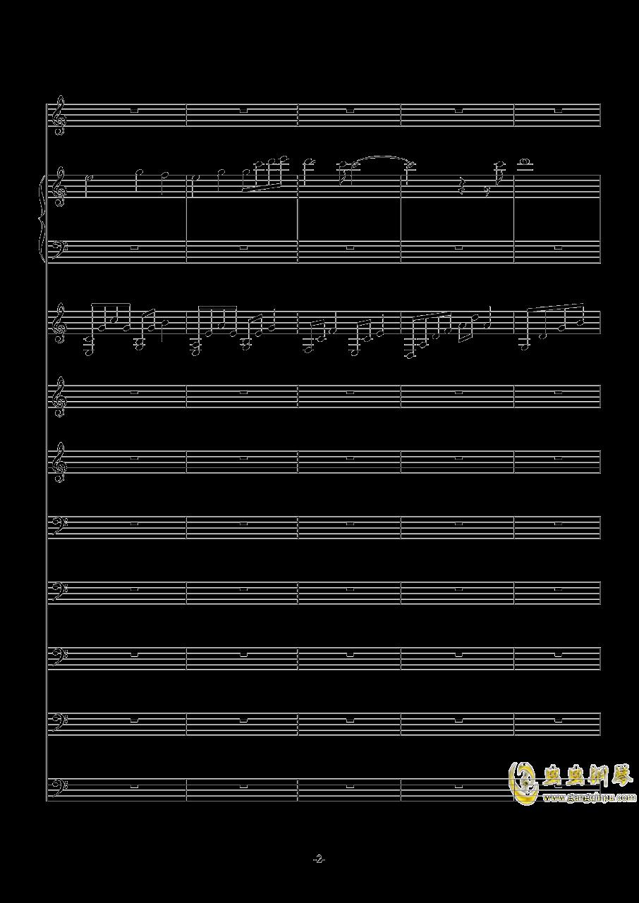 前十八年钢琴谱 第2页