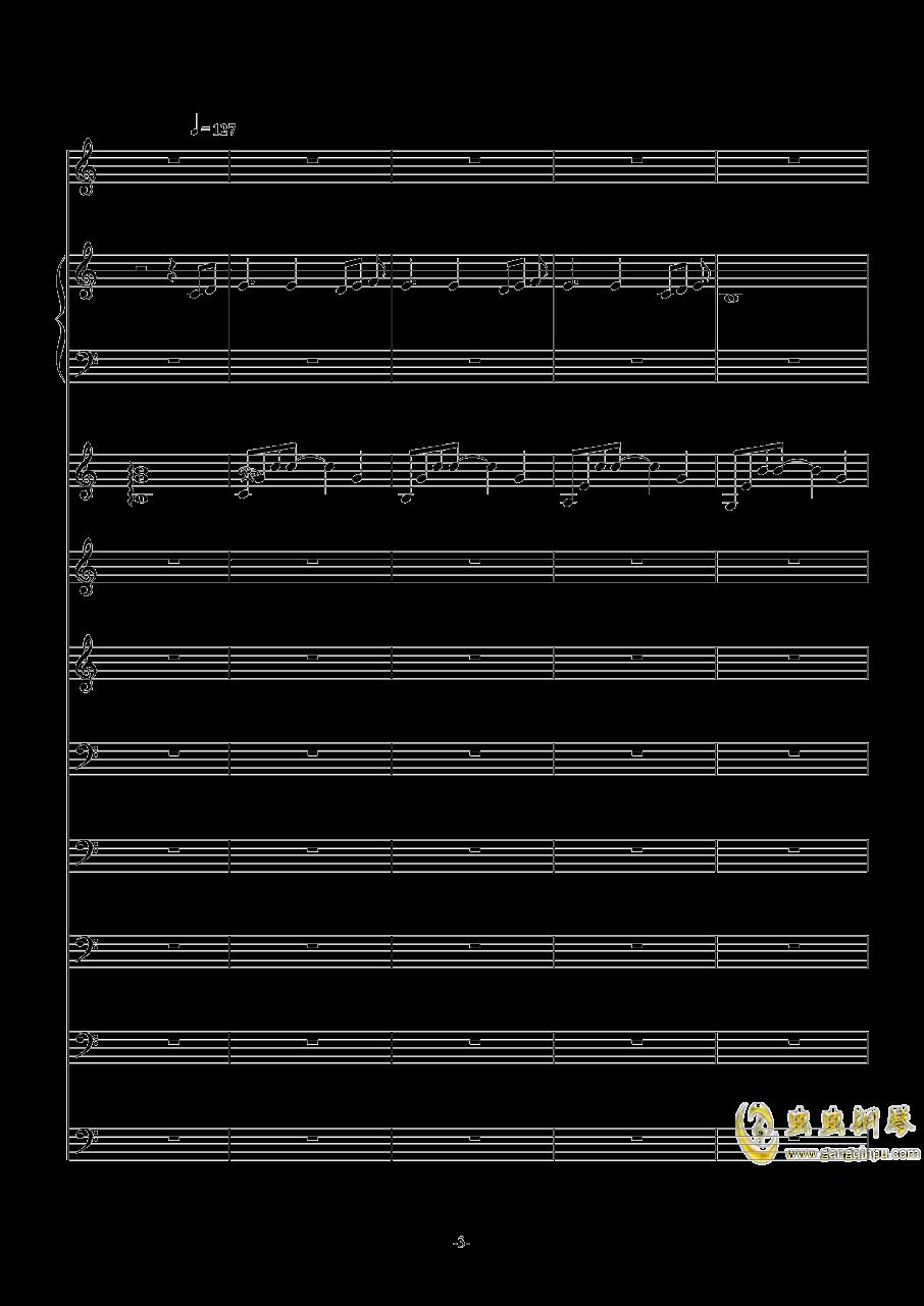 前十八年钢琴谱 第3页