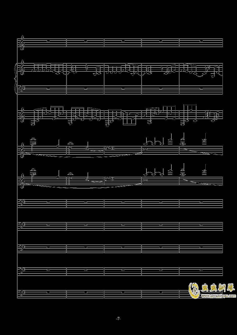 前十八年钢琴谱 第7页