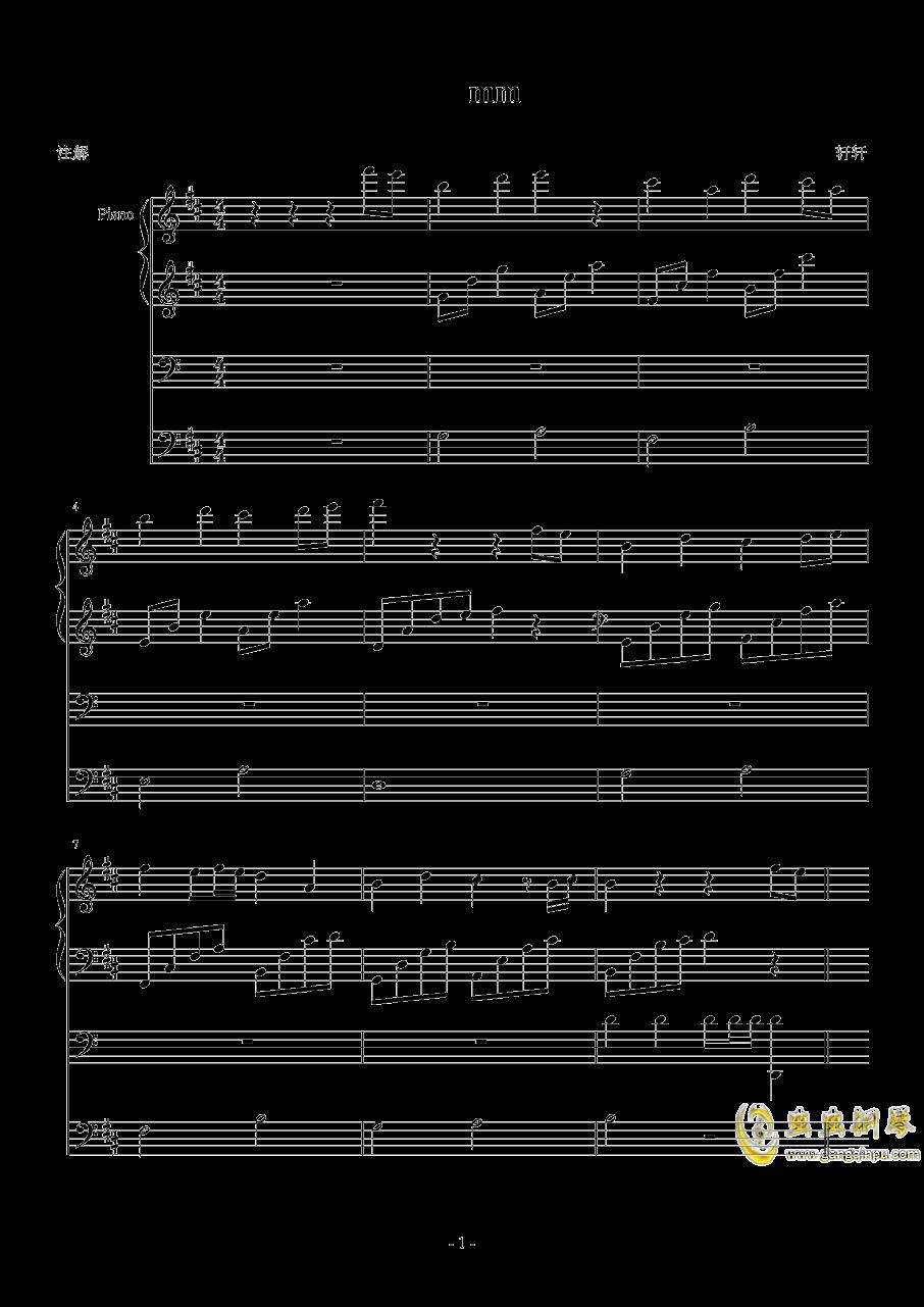雪の笑�钢琴谱 第1页