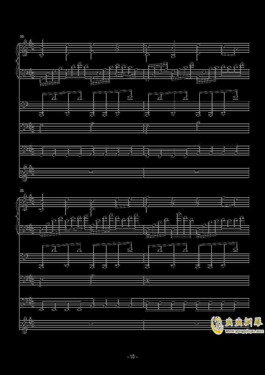 雪の笑�钢琴谱 第10页
