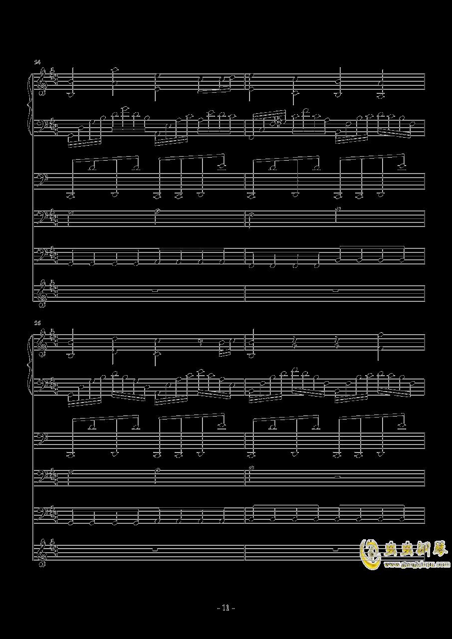 雪の笑�钢琴谱 第11页