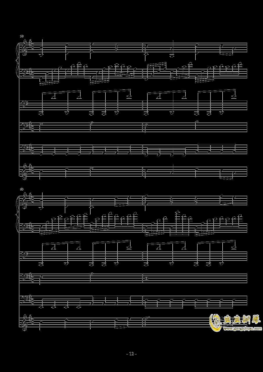 雪の笑�钢琴谱 第12页