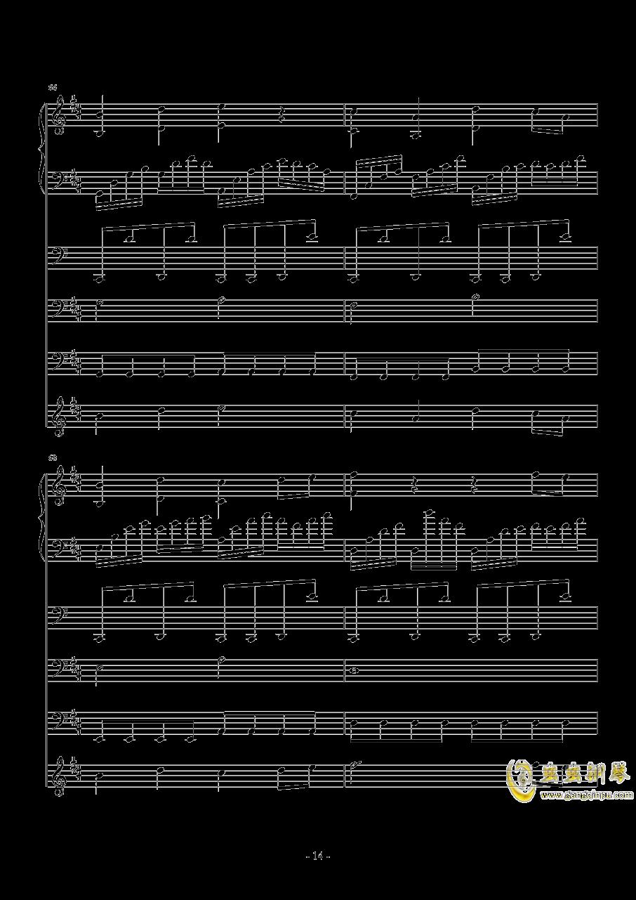 雪の笑�钢琴谱 第14页