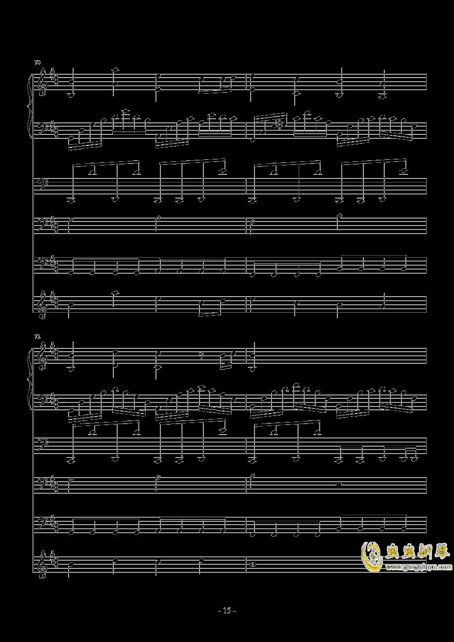 雪の笑�钢琴谱 第15页