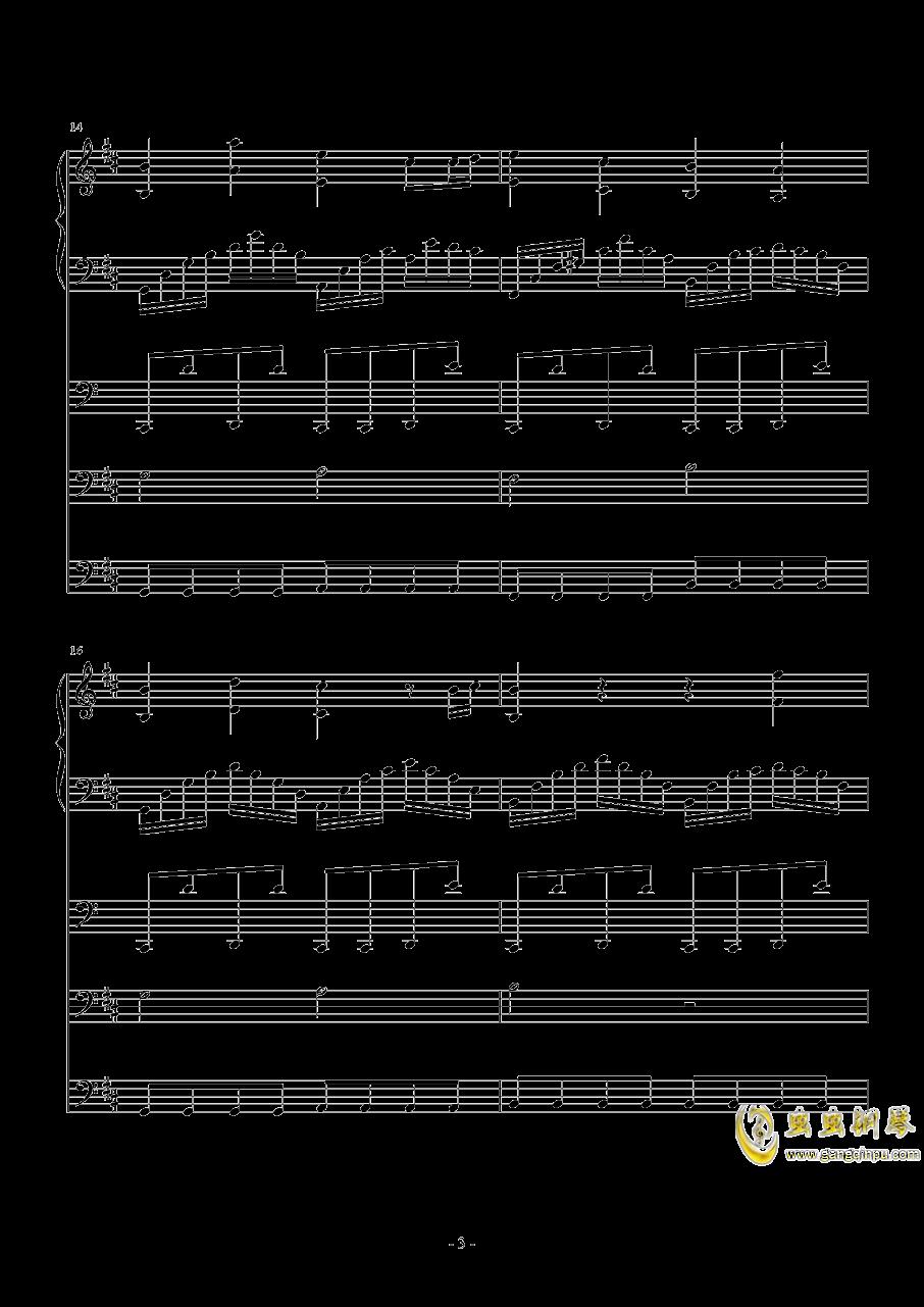 雪の笑�钢琴谱 第3页