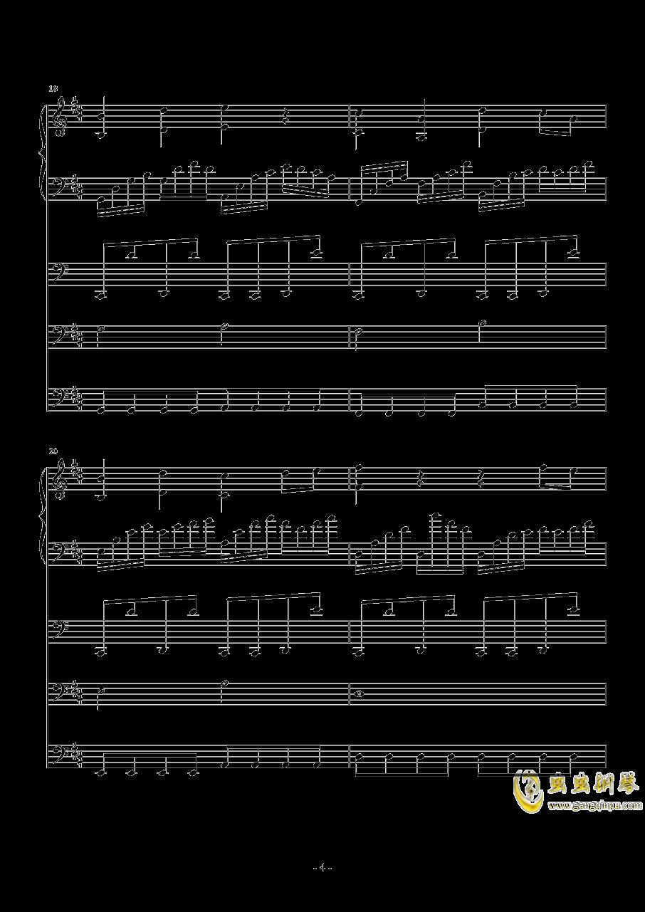 雪の笑�钢琴谱 第4页