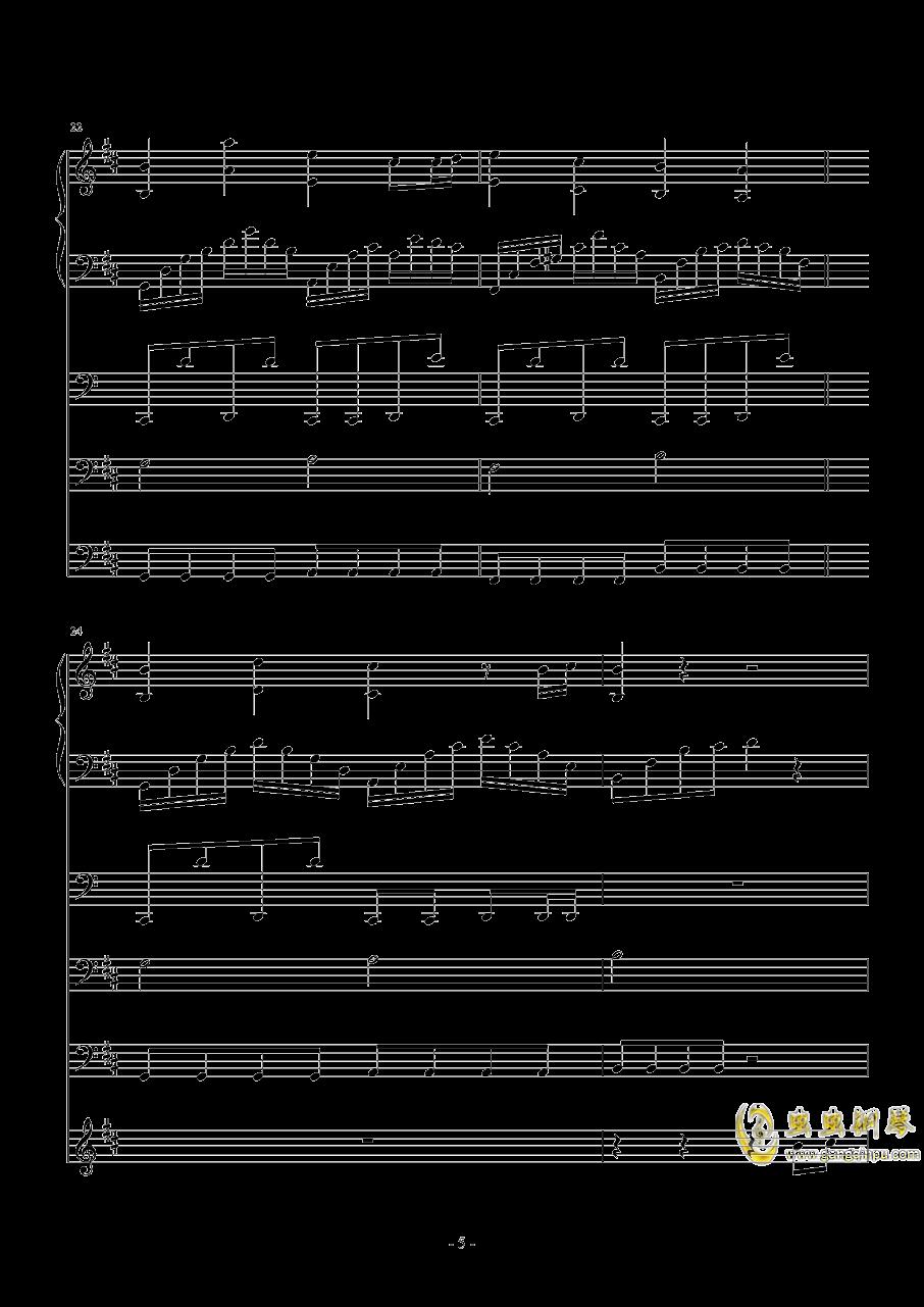 雪の笑�钢琴谱 第5页