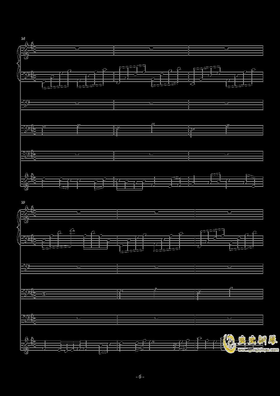 雪の笑�钢琴谱 第6页