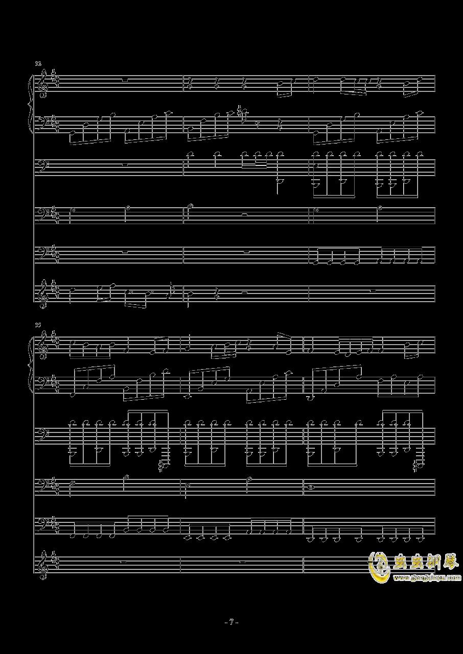 雪の笑�钢琴谱 第7页