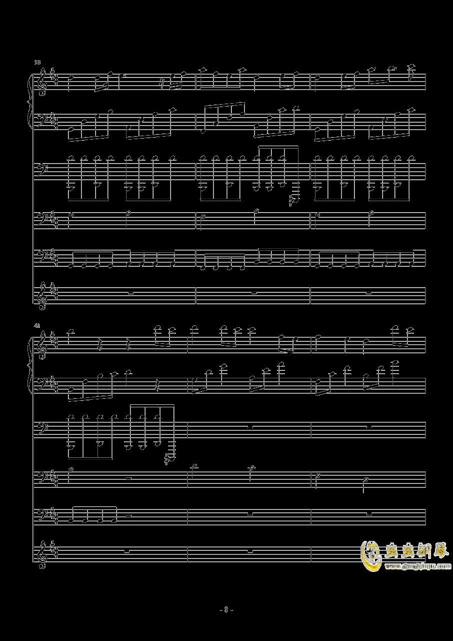 雪の笑�钢琴谱 第8页