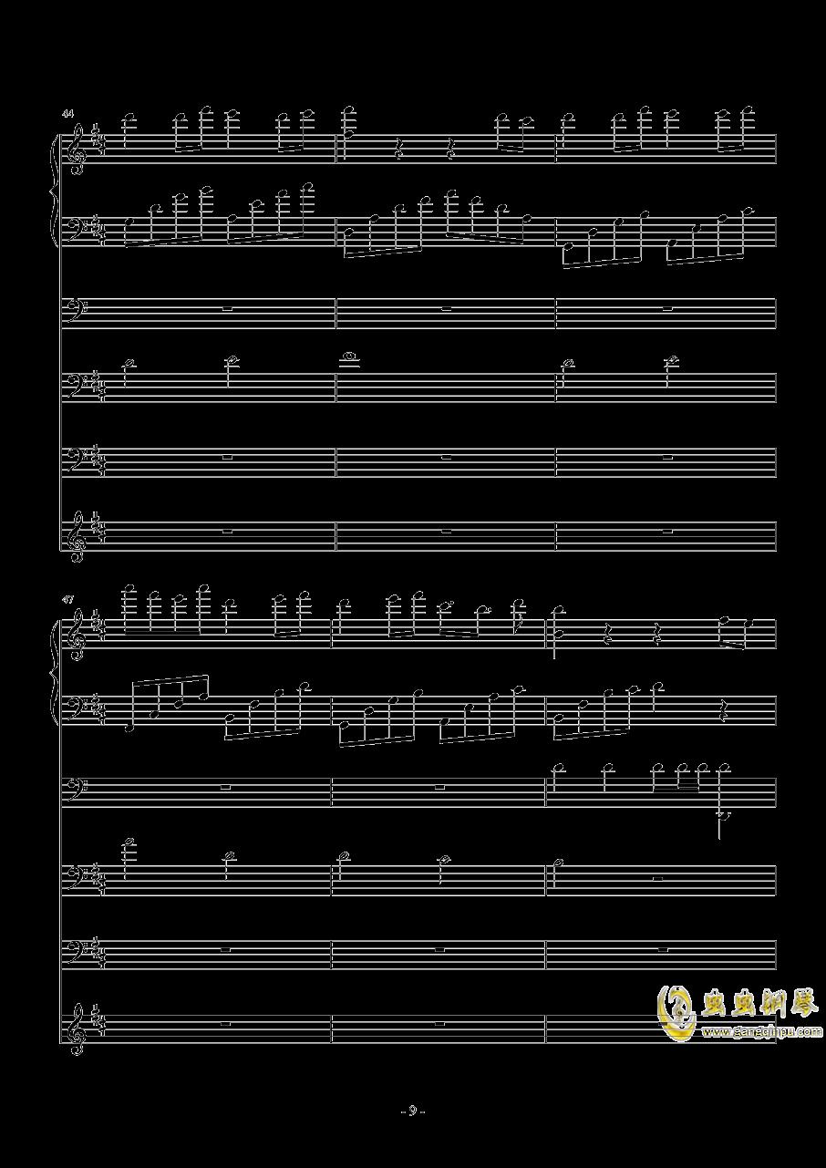 雪の笑�钢琴谱 第9页
