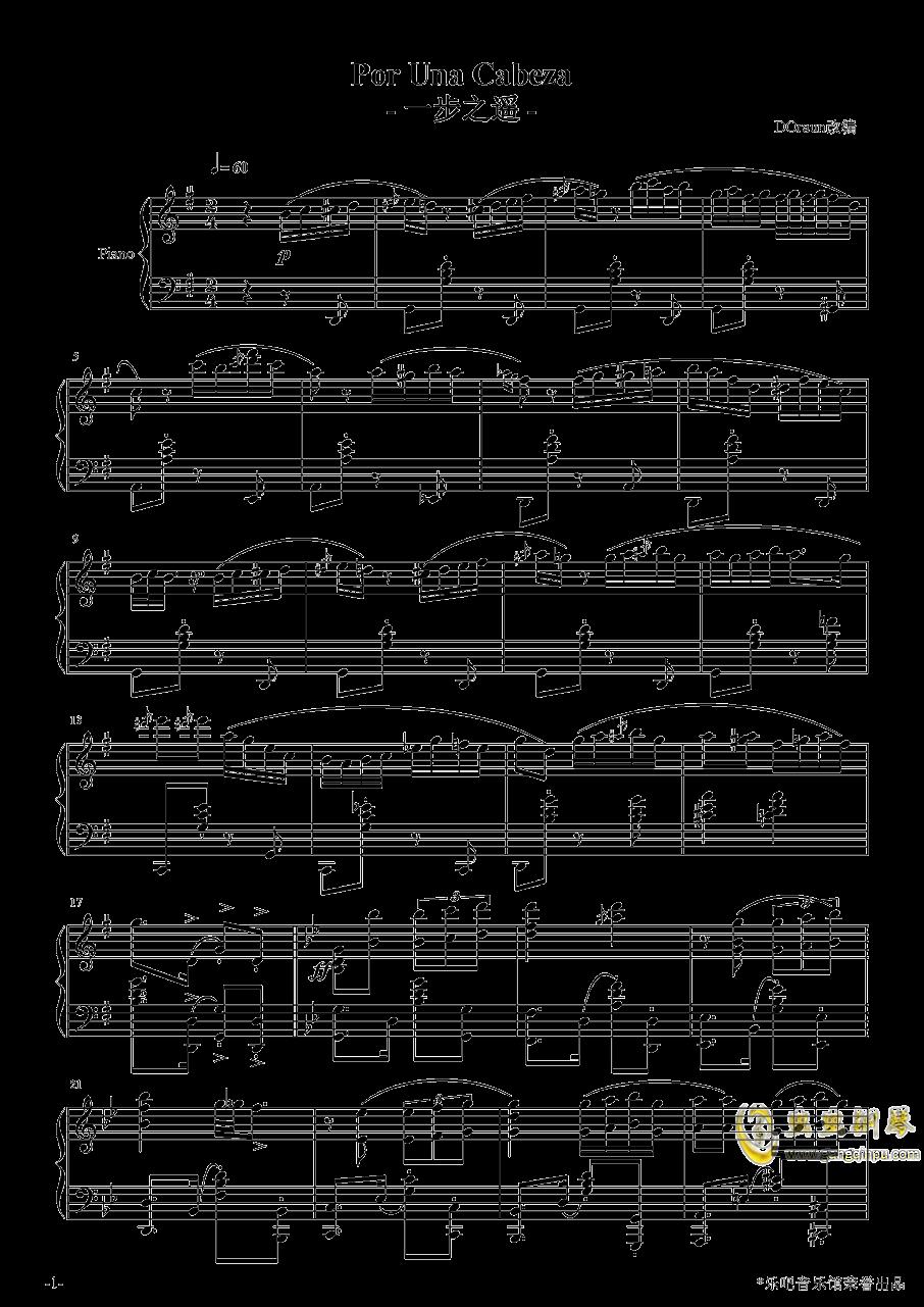 Por Una Cabeza钢琴谱 第1页