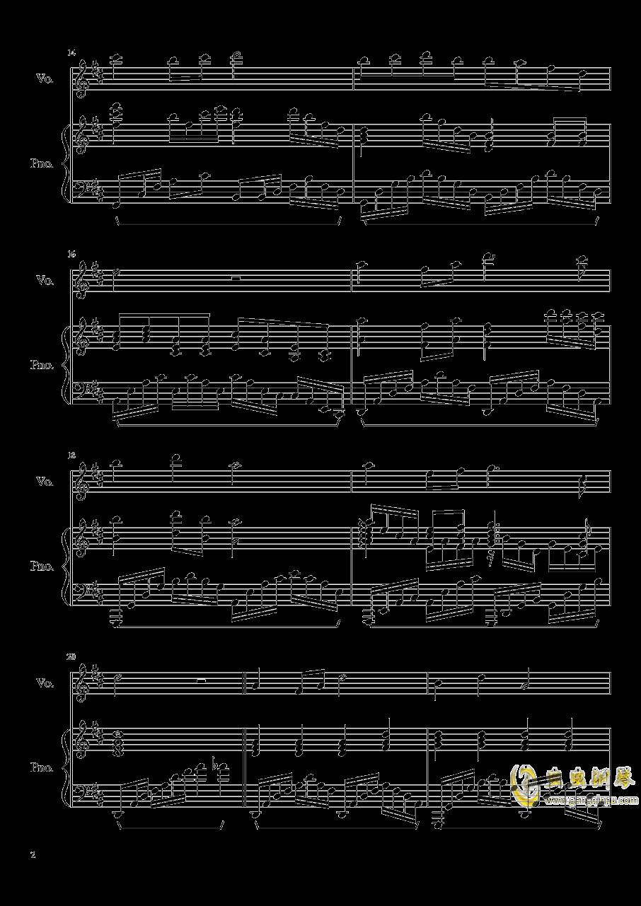 送别钢琴谱 第2页