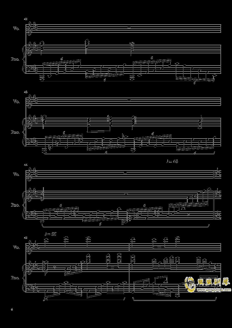 送别钢琴谱 第6页