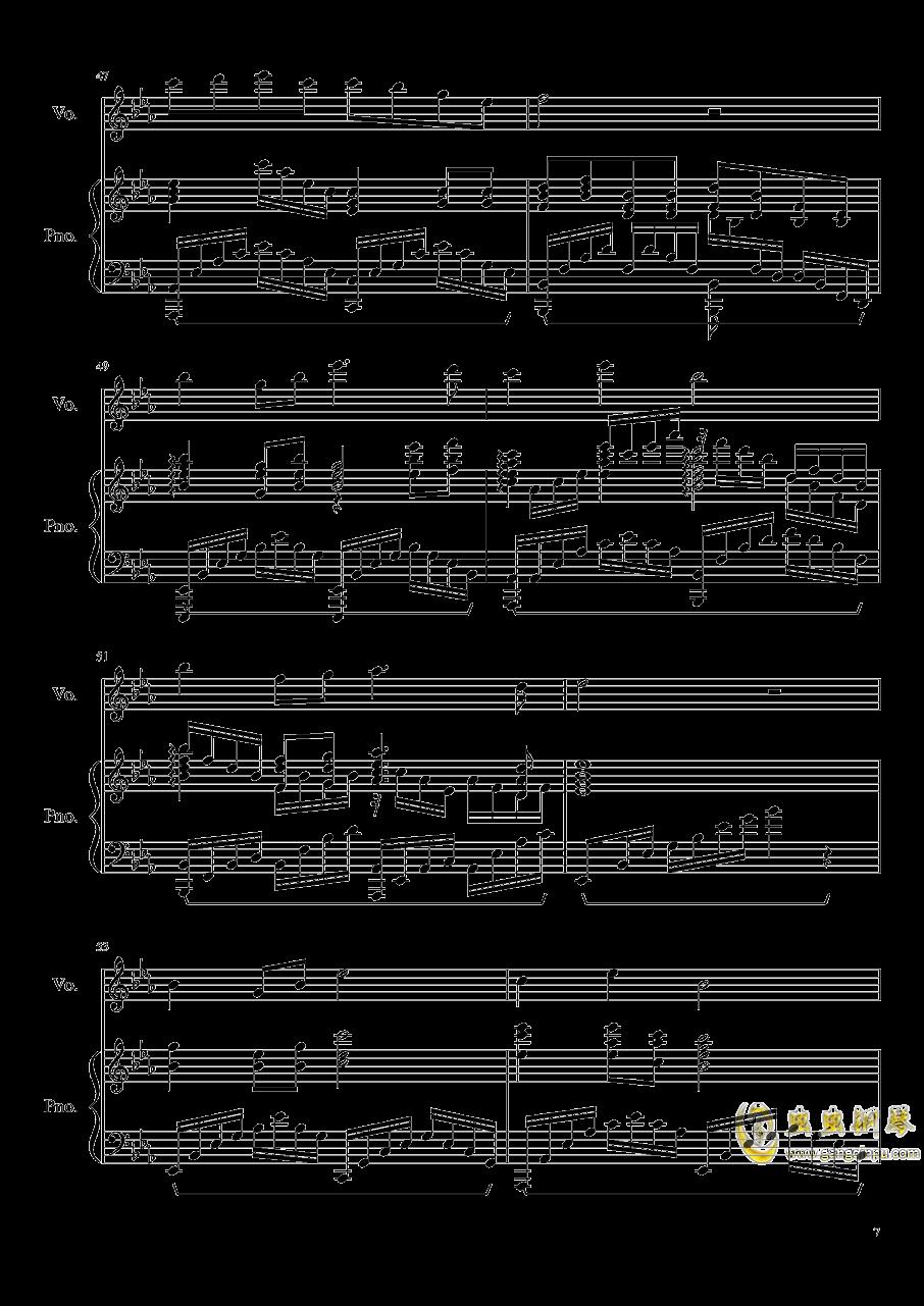 送别钢琴谱 第7页