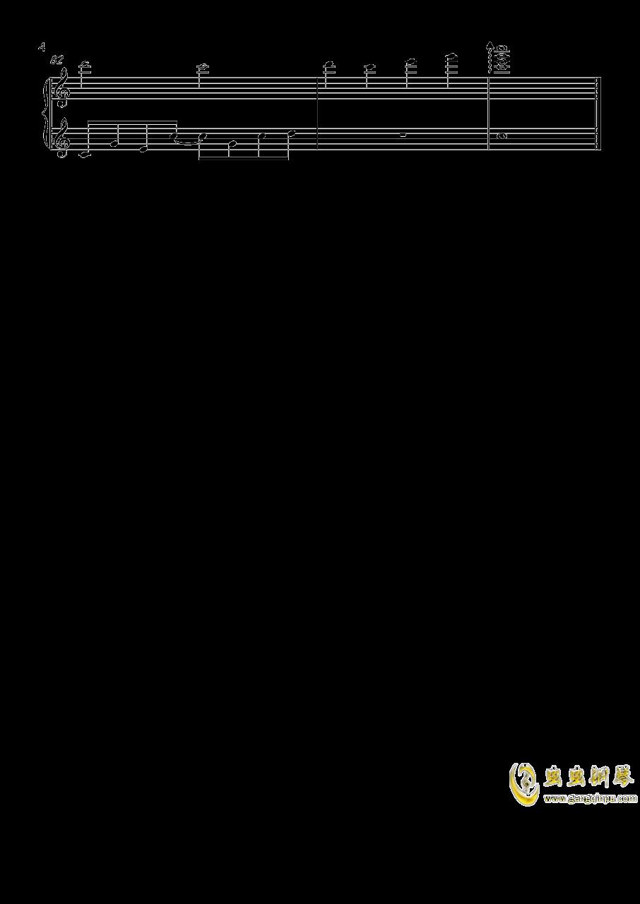 爱上张无忌钢琴谱 第4页